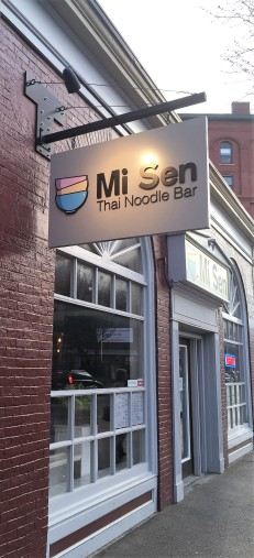 Mi Sen Noodle House